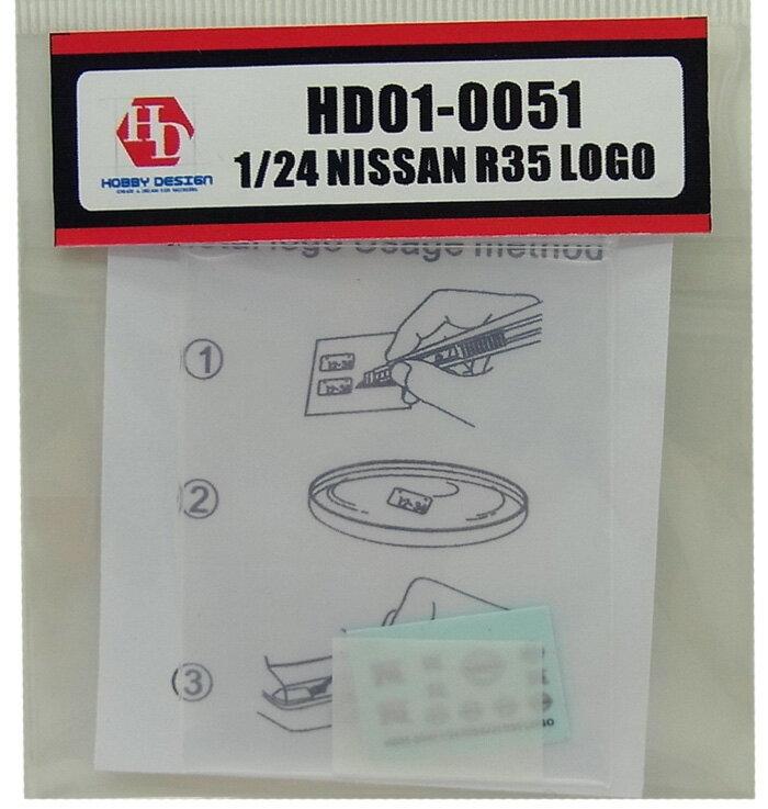 ホビー工具・材料, その他 124 NISSAN R35 LOGO