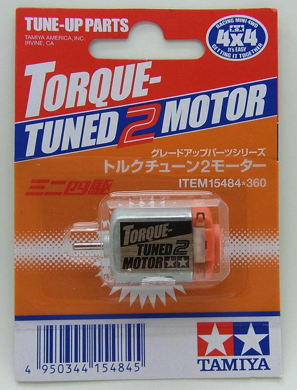 Tamiya Mini 4WD Motors 2 ITEM15484
