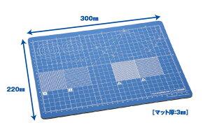 カッティングマットA4【WAVE HT-099】