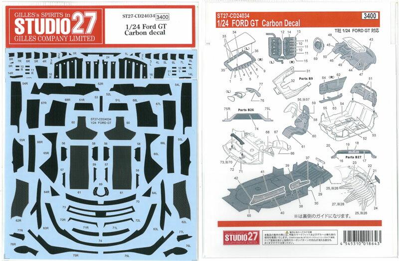 車・バイク, レーシングカー 124 Ford GT (T124)27 CD24034