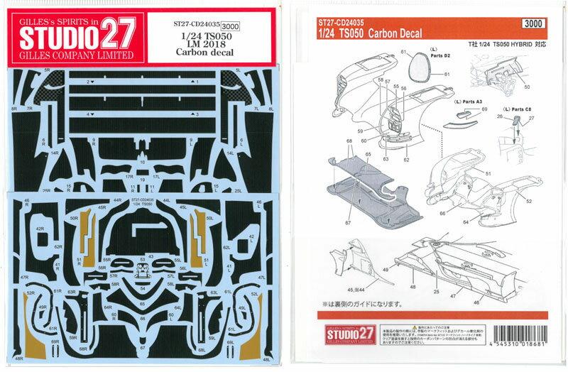 車・バイク, レーシングカー 124 TS050 LM2018 (T124)27 CD24035
