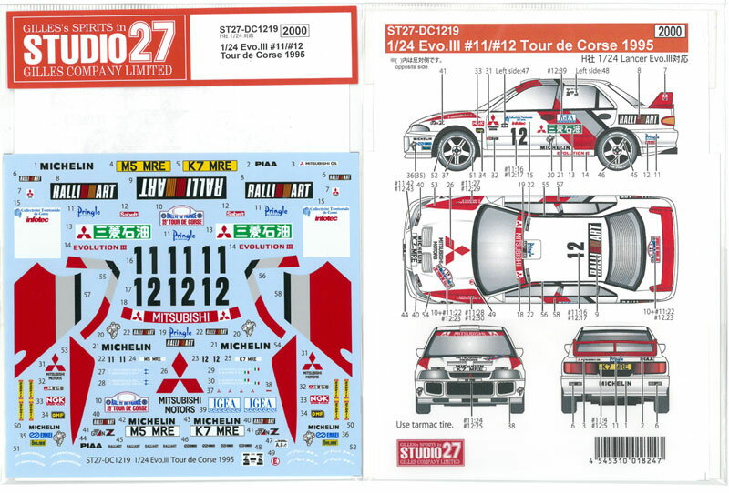 車・バイク, レーシングカー 124 Lancer Evo.III 1112 Tour de Corse 1995(for H124)27 DC1219