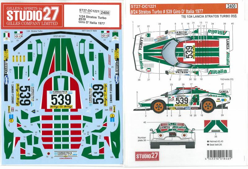車・バイク, レーシングカー 124 539 Giro D Italia 1977(T124)27 ST27-DC1221