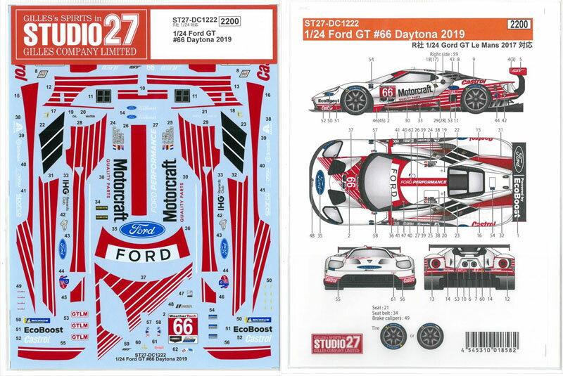 車・バイク, レーシングカー 124 GT 66 Daytona2019(R124)27 ST27-DC1222