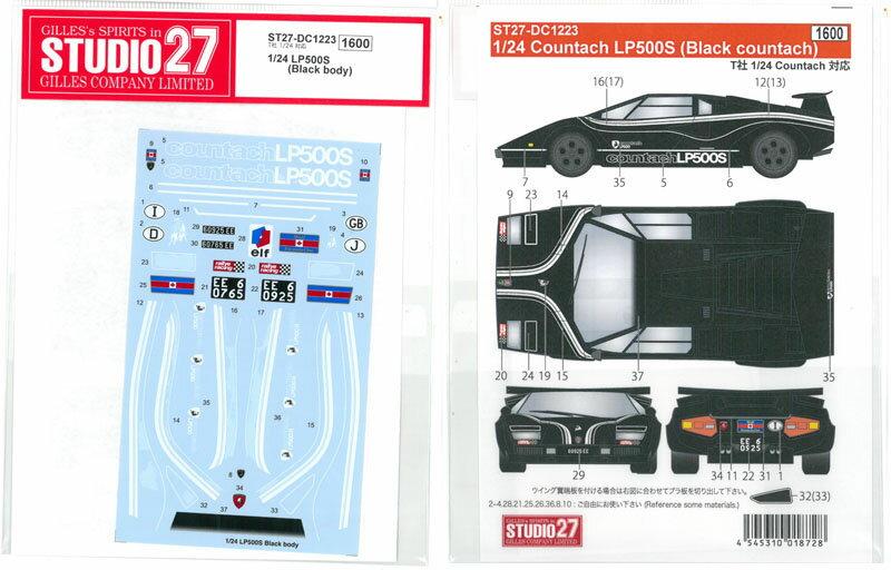 車・バイク, レーシングカー 124 LP500S(Black body T124)27 ST27-DC1223