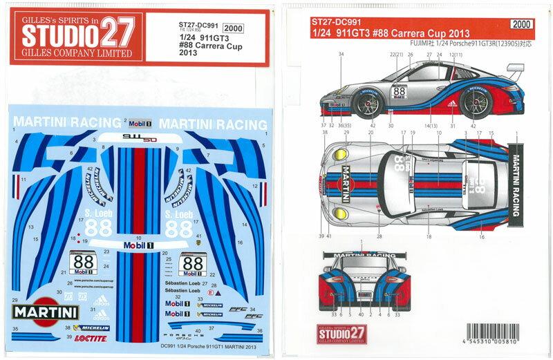 車・バイク, レーシングカー 124 911GT3 88 Carrera Cup 2013(F 12427 ST27-DC991