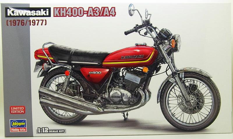 車・バイク, バイク 112 KH400-A3A4 21720