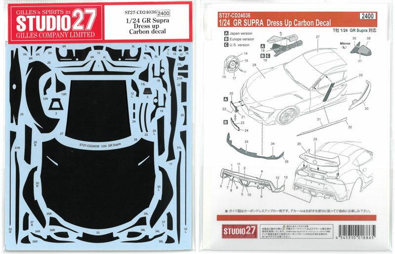 車・バイク, レーシングカー 124 GR (T124)27 ST27-CD24036