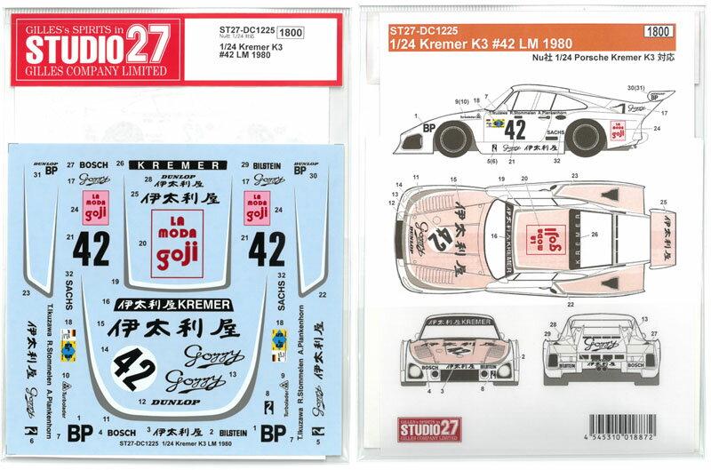 車・バイク, レーシングカー 124 Kremer K3 42 LM1980(Nu124)27 ST27-DC1225