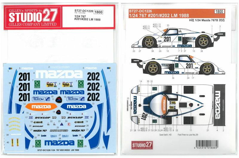 車・バイク, レーシングカー 124 767 201202 LM1988(H 124)27 ST27-DC1226