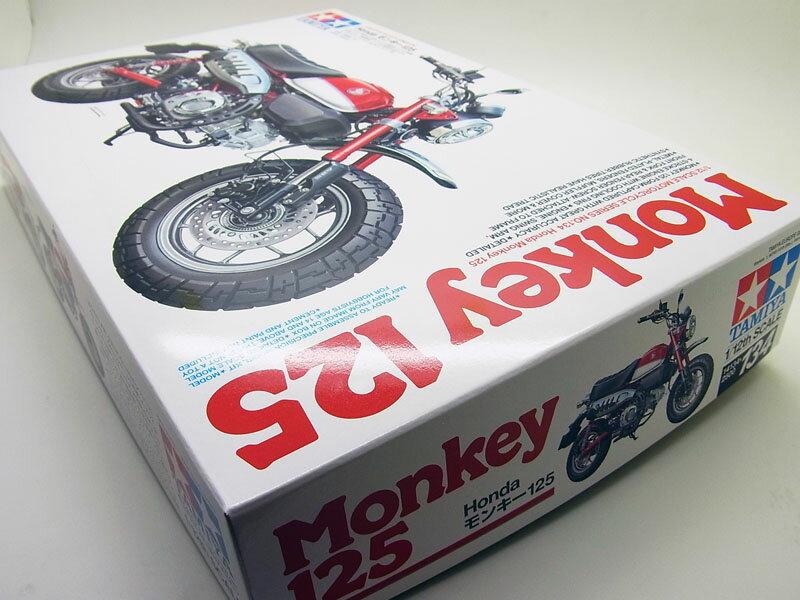 車・バイク, バイク 112 Honda 125 No.134 ITEM14134