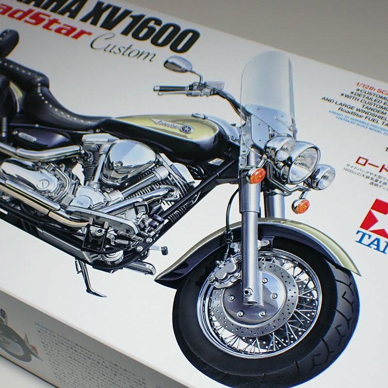 車・バイク, バイク 112 XV1600 No.135 ITEM14135