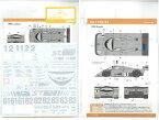 1/24 C9 1989-90 LM(T社1/24 ザウバー・MercedesC9対応)【SHUNKOデカール SHK-D404】