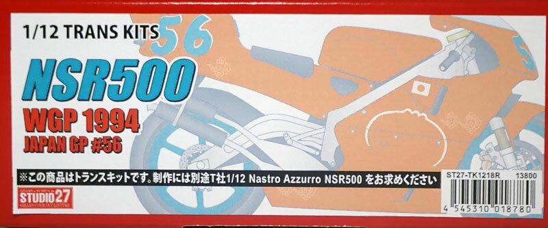 車・バイク, バイク 112 NSR500 WGP1994 JAPAN GP56 (T112 NSR5009827 ST27-TK1218R