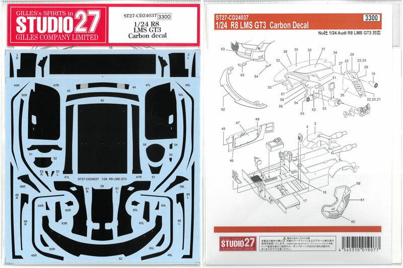 車・バイク, レーシングカー 124 R8 LMS GT3 ( Nu 124 Audi R8LMS GT3)27 ST27-CD24037