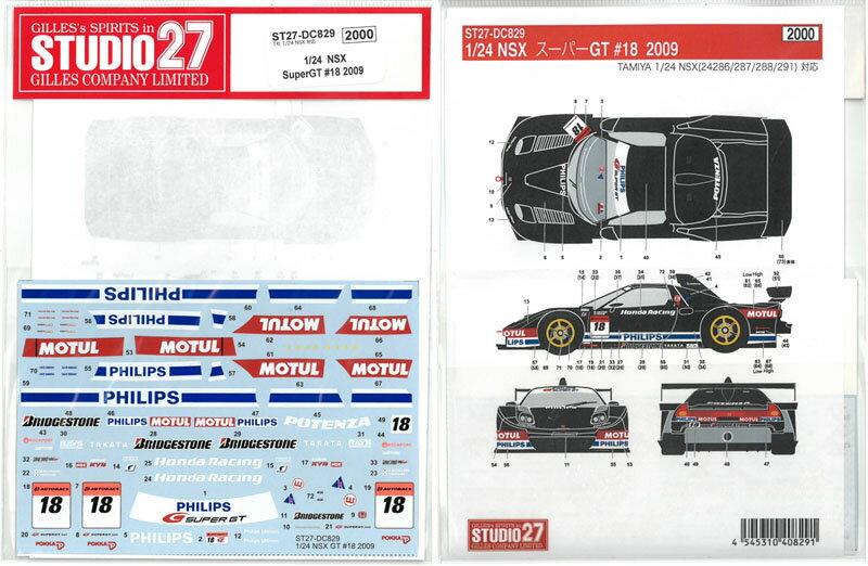 車・バイク, レーシングカー 124 NSX SuperGT 18 2009 (T 124 NSX)27 ST27-DC829