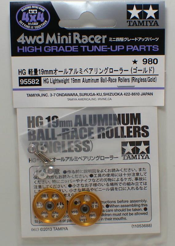 車・バイク, その他 HG 19mm () ITEM95582