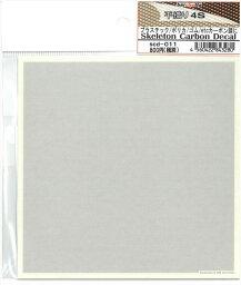 スケルトンカーボンデカール 平織り 4Sサイズ【Barchetta Skeleton Carbon Decale SCD-011】