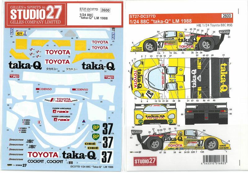 車・バイク, レーシングカー 124 TOYOTA 88C taka-Q LM 198827 ST27-DC377D