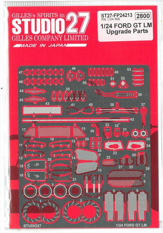 車・バイク, レーシングカー 124 GT LM Upgrade Parts (R124)27 ST27-FP24213