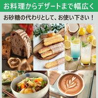 【05】お料理からデザートまで幅広く