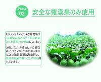 安心の無農薬栽培