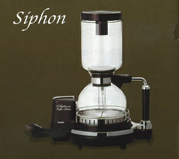 Siphon Coffee Maker Nz : Kitchen Cranes Rakuten Global Market: 1 NEW! Twinbird siphon electric coffee maker 480 ml CM ...