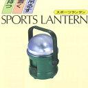 置いても吊るしても使える乾電池式スポーツランタン