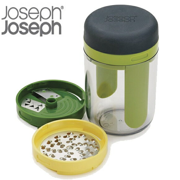 調理器具, スライサー Joseph Joseph 20105HB