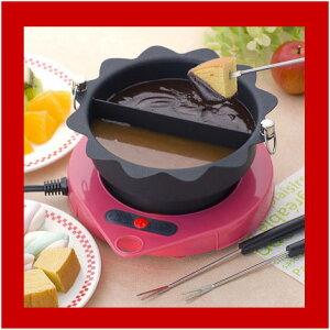 ◎電気フォンデュ鍋 ハーフフォンデュ KS-2768(チーズフォンデュ)≪日本製≫フォンジュ鍋