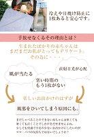 5重ガーゼミニケット。【ベビーミニサイズ日本製】pomotto50cmx70cm/ベビー用/寝具/丸洗い/吸水・速乾/アトピー/アレルギー/お出かけ/夏は涼しく冬保温/1年中使えます。綿100%/エコテックス