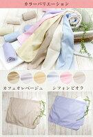 3重ガーゼ湯上がりタオル。エコテックス【65cmx110cm日本製バスタオル】赤ちゃん用湯上り/大人用/寝具/丸洗い/吸水・速乾/アトピー/アレルギー/夏は涼しく冬保温/1年中使えます。綿100%/