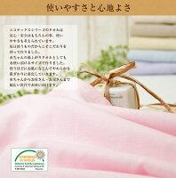 3重ガーゼ湯上がりタオル。エコテックス【65cmx110cm日本製バスタオル】赤ちゃん用湯上り//丸洗い/吸水・速乾/アトピー/アレルギー/大人も使える/夏は涼しく冬保温/1年中使えます。綿100%/【10P19Dec15】
