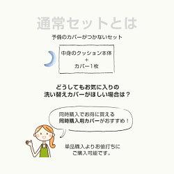 妊婦さんの抱き枕|洗い替えカバー付GOODA掲載抱き枕妊婦抱き枕カバーおすすめ清潔洗えるおしゃれ授乳クッション出産祝いプレゼント日本製ランキング使い方暮らしーど