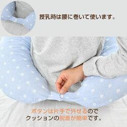 [送料無料]抱き枕授乳クッション妊婦妊婦用女性授乳抱きまくらはじめてママ抱枕抱き枕カバーマタニティマタニティー出産祝い妊娠祝いギフトプレゼント日本製うつぶせ寝うつ伏せ寝腰痛赤ちゃんクッション中身素材グッズ三日月かわいい洗濯洗える