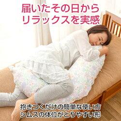 抱き枕|授乳クッション【日本製】【送料無料】3way抱き枕。インテリア・寝具・収納寝具枕・抱き枕抱き枕授乳クッションにもなるので妊婦さんにも大人気!【抱きまくら/妊婦/マタニティ/出産祝い/プレゼント/ピロー】【10P26Mar16】