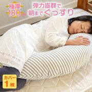 クッション マタニティ マタニティー プレゼント うつぶせ寝 赤ちゃん