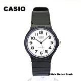 【10年保証】CASIO カシオ 腕時計CASIO MQ-24-7B2 MQ24-7B2 チープカシオ チプカシ メンズ レディース ユニセックス 軽い 見やすい 薄い ☆送料無料(メール便発送)
