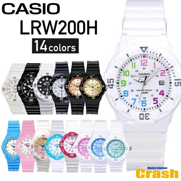 腕時計, レディース腕時計 10CASIO LRW200H LRW-200H 100M