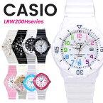 CASIO カシオ 時計 LRW200H LRW-200Hシリーズ 100M防水 カレンダー付 チープカシオ チプカシ プチプラ かわいい カジュアル 仕事 きれい 女性 レディース キッズ 子供 腕時計 時間合わせをしてお送りしてます