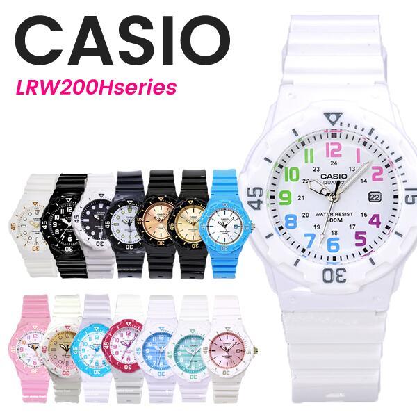 腕時計, レディース腕時計 10 CASIO LRW200H LRW-200H 100M