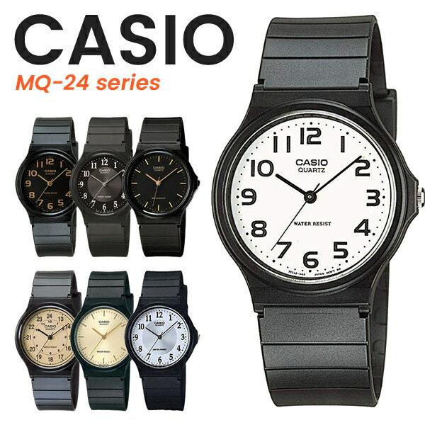腕時計, 男女兼用腕時計 10GETCASIO MQ24 MQ-24 MQ-24-1B2MQ-24-1B3MQ-24-1EMQ -24-7B2MQ-27-7B3MQ-24-9BMQ-2 4-9EMQ-24-7B3