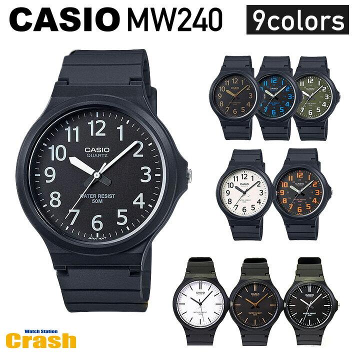 腕時計, メンズ腕時計 CASIO MW240 MW-240
