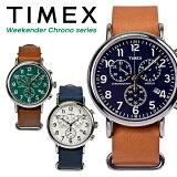 [あす楽][1年保証] TIMEX タイメックス 時計 TW2P62300 TW2P97400 tw2p623 tw2p974 ウィークエンダー クロノグラフ 革ベルト メンズ 腕時計 男性 ウォッチ ネイビー ブラウン ペアウォッチ 本革 紺色 レディース おしゃれ ゴージャス ブランド