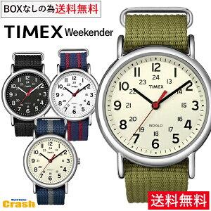 【送料無料】TIMEX タイメックス 人気の腕時計 ウィークエンダーセントラルパーク メンズ レディース 腕時計 ナチュラル カジュアル かわいい おしゃれ 大人 T2N647 T2N651 T2N654 T2N747 ユニセックス 大人気 BOXなし