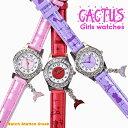 カクタス CACTUS 腕時計 キッズ CAC-71-L 全3色 ピンク レッド パープル 赤 紫 チャーム付き KIDS ガ...