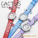 カクタス CACTUS アナログ 腕時計 キッズ CAC-28-L04 CAC-28-L07 CAC-28-L09 日常生活防水 こども KIDS ...