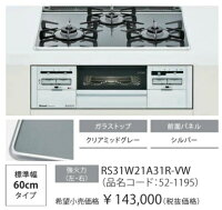 RS31W21A31R-VW