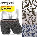 ★anapau(アナパウ) パンダ迷彩 ボクサーパンツ★男性下着 メンズ アンダーウェア