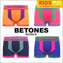 BETONES/ビトーンズ キッズ ボクサーパンツ KICKS ボーイズ 子供用 ジュニア 下着 キックス 誕生日プレゼント ギフト